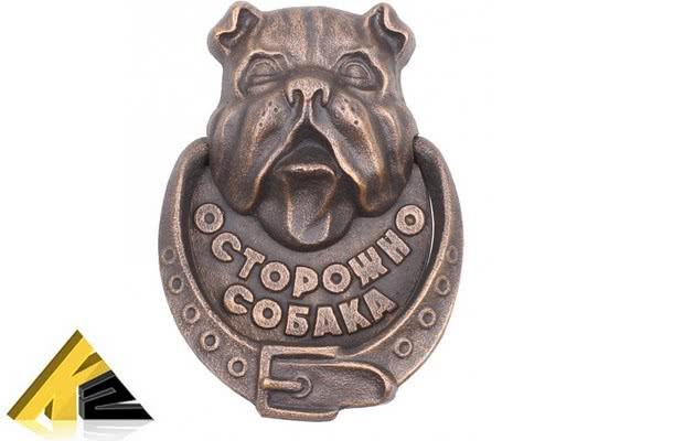 Дверной молоток «Собака» RLK 559