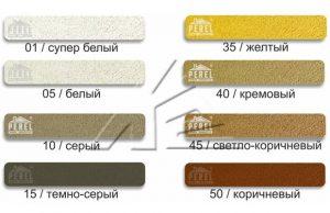 Слайд #2 | Цветная кладочная смесь Perel VL Кремово-желтый