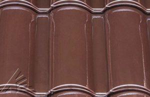 Слайд #1 | Selectum TSEC Cognac