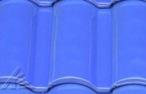 Слайд #1 | Selectum TSEZ Light Blue