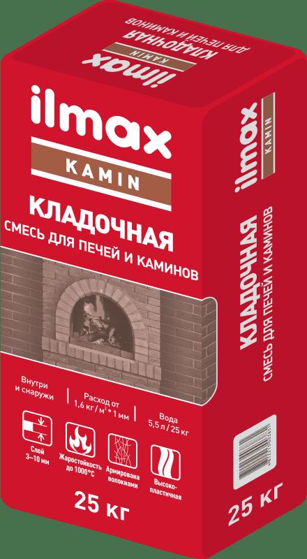 7648ILMAX kamin Кладочная смесь для печей и каминов