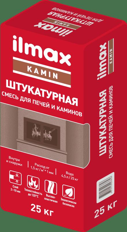 7652ILMAX kamin Штукатурная смесь для печей и каминов