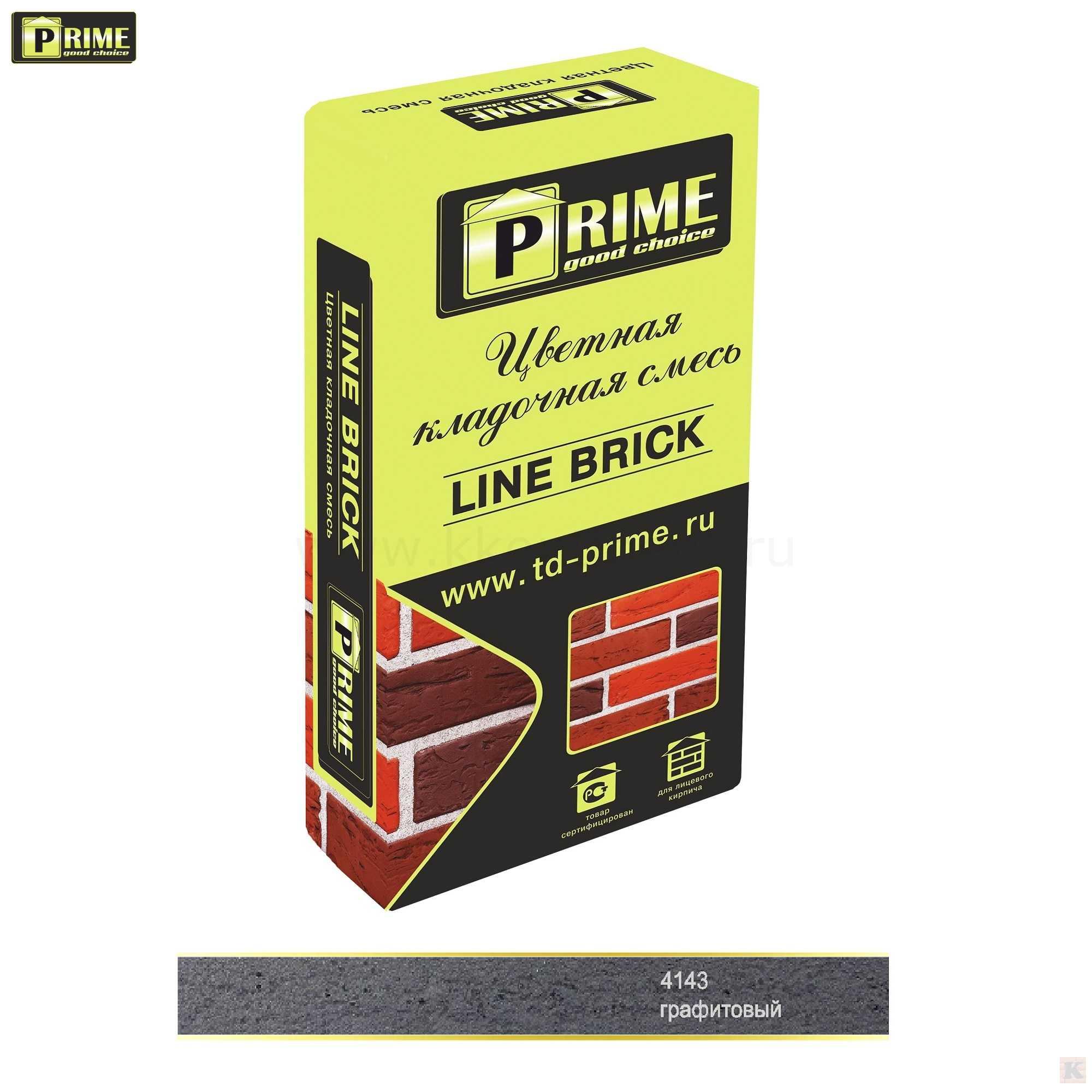 7577Цветная кладочная смесь Prime «Line Brick Klinker» Графитовый