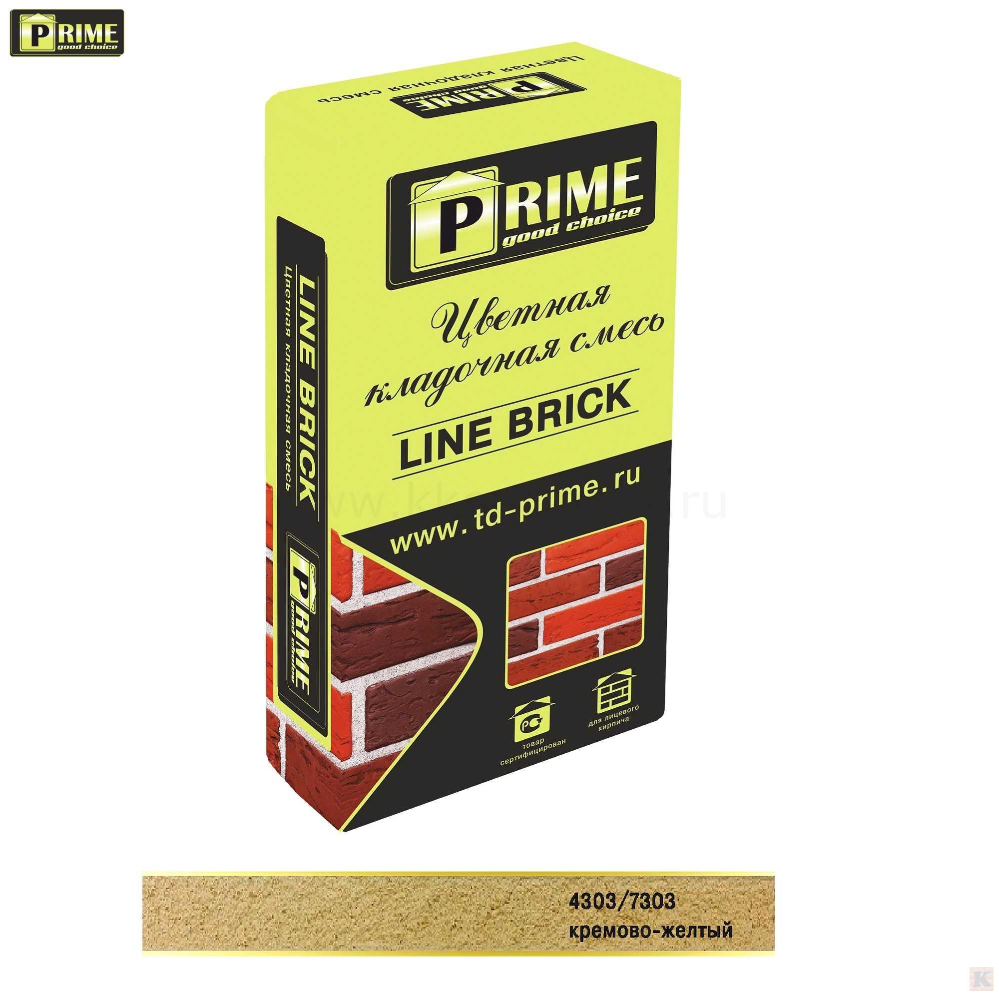 7591Цветная кладочная смесь Prime «Line Brick Klinker» Кремово-желтый