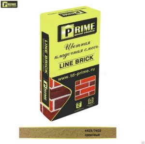 Слайд #1 | Цветная кладочная смесь Prime «Line Brick Klinker» Кремовый