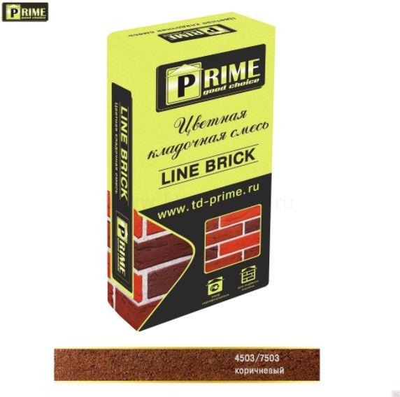 7597Цветная кладочная смесь Prime «Line Brick Klinker» Коричневый
