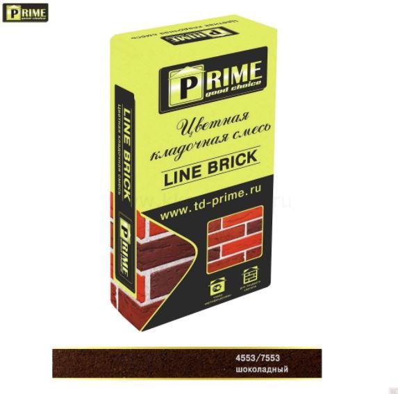 7605Цветная кладочная смесь Prime «Line Brick Klinker» Шоколадный