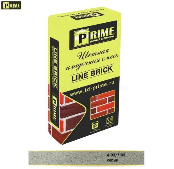 7574Цветная кладочная смесь Prime «Line Brick Klinker» Серый