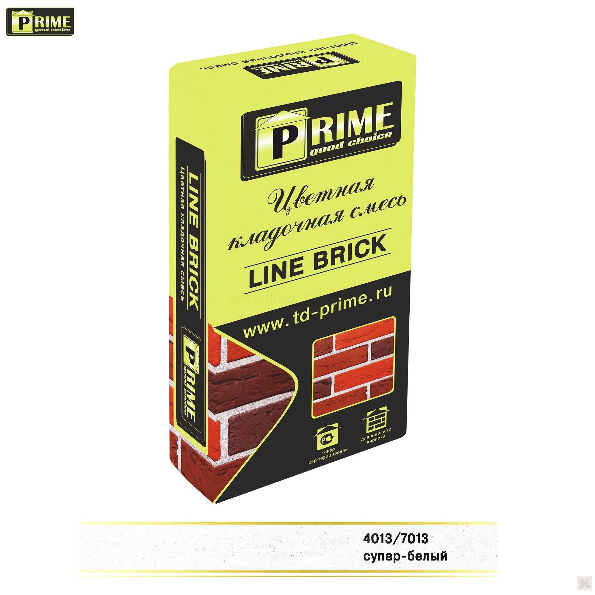 7564Цветная кладочная смесь Prime «Line Brick Klinker» Супер-белый