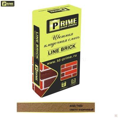 7603Цветная кладочная смесь Prime «Line Brick Klinker» Светло-коричневый
